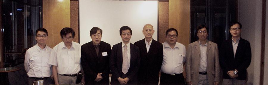 HKIBSE Committee